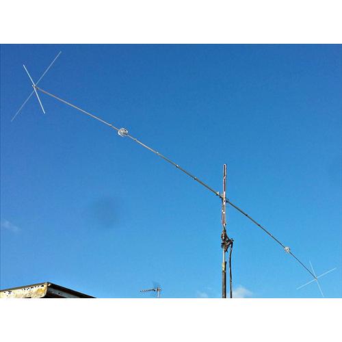 40m Rotating Dipole
